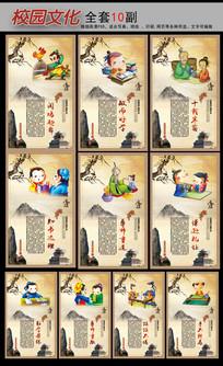 复古怀旧古典中式校园文化展板挂图