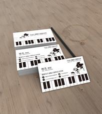 钢琴创意名片设计