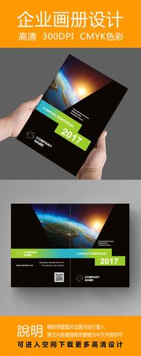 高端黑色节能科技画册封面