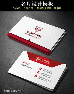 红色简洁商务名片设计模板