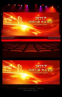 红色时尚企业展板背景