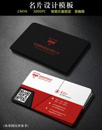 简洁黑红色商务名片设计模板