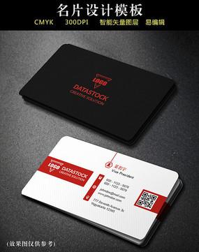 简洁炫酷红色商务名片设计模板