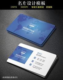 简洁蓝色商务名片设计模板