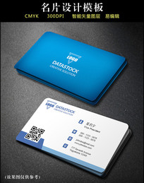 简洁浅蓝色商务名片设计模板