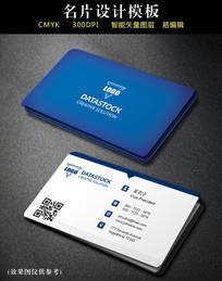 简洁深蓝色商务名片设计模板
