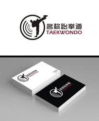 简约黑红配T字型踢腿动作跆拳道logo标志加名片效果