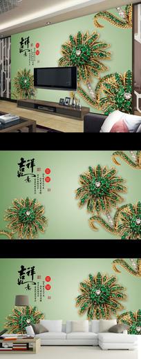 吉祥如意珠宝花卉现代时尚电视背景墙