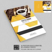 咖啡企业文化宣传册封面设计