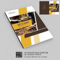 美式咖啡餐饮画册封面设计