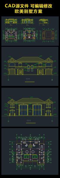 欧式别墅方案设计施工图