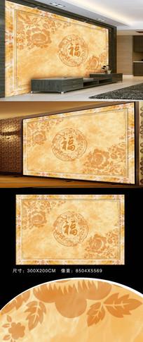欧式花纹石背景墙
