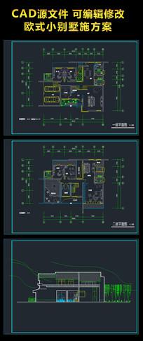 欧式小别墅施工方案CAD