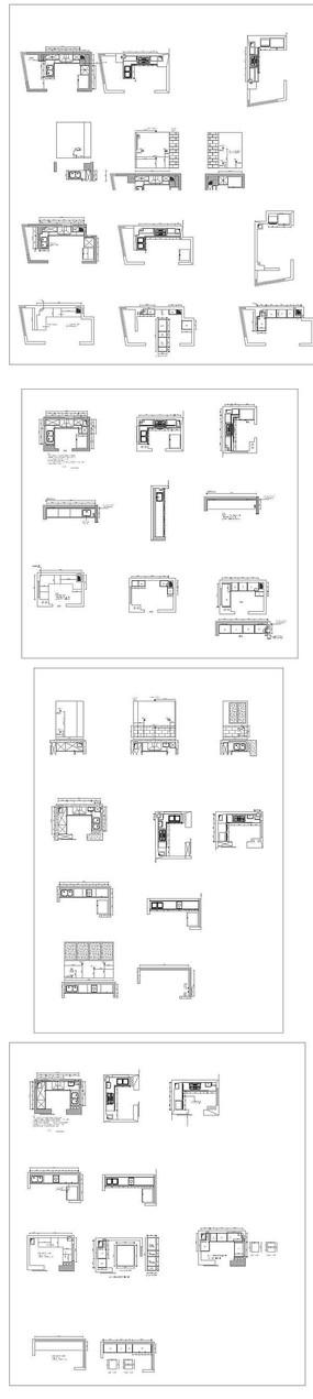 实木橱柜设计