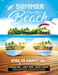 夏季太阳镜宣传海报设计
