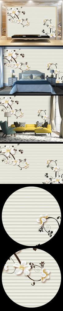 现代唯美立体花朵背景墙