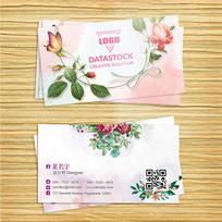 鲜花缤纷水彩商务名片设计模板