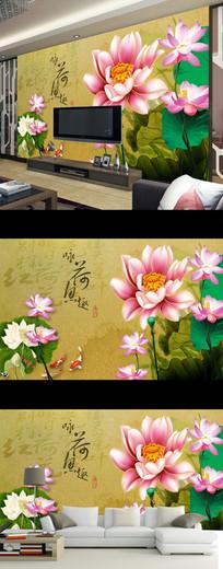 咏荷鱼趣新中式水墨荷花电视背景墙