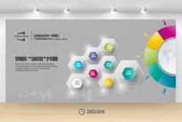 炫彩水晶几何方块企业文化墙背景设计
