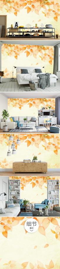 大气唯美黄色树叶沙发背景墙