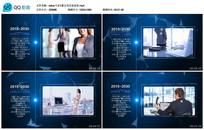 edius 74天蓝公司企业宣传视频