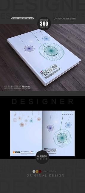 教育类书籍封面设计