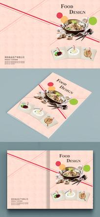 高档餐厅食品画册封面设计