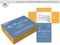 灰色背景电梯管理系统包装盒 AI