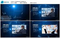会声会影X8天蓝公司宣传模板 vsp