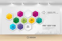 简约水晶几何方块企业文化墙背景设计