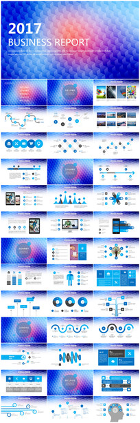 蓝色2017互联网+科技商务PPT