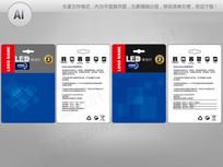 蓝色科技背景LED灯泡吸塑卡卡纸设计 AI