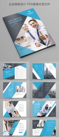 蓝色企业画册创意画册