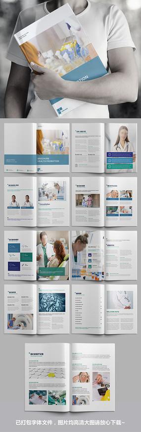 蓝色医疗医院宣传画册设计模板