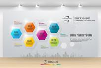 立体水晶几何方块企业文化墙背景设计