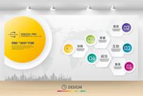 六角水晶几何方块企业文化墙背景设计
