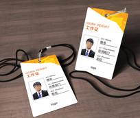 企业公司胸牌工作证模板设计