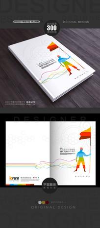 企业文化宣传画册封面