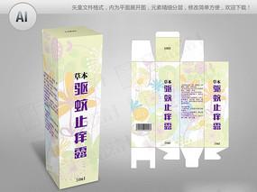 驱蚊止痒露包装彩盒设计 AI