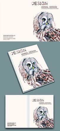 水彩动物图案画册封面