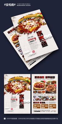 湘菜馆美食宣传单DM单设计