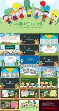 小学开学卡通儿童教育课件PPT