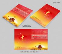 中国风军队部队党建廉政封面设计