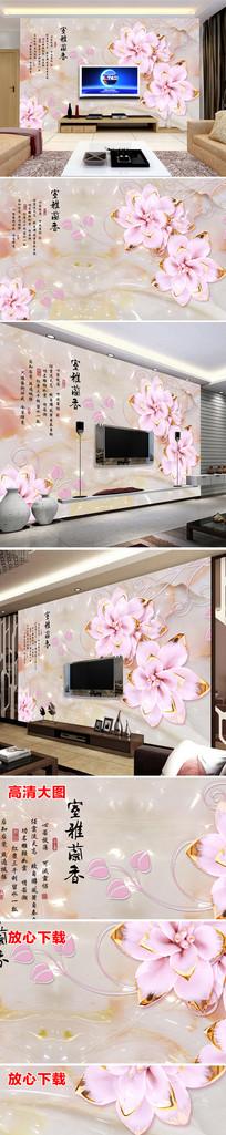 大气花朵花卉电视背景墙