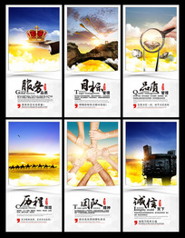 黄色大气企业文化宣传展板挂画