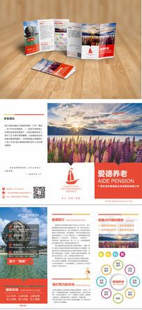 枫叶红三折页设计