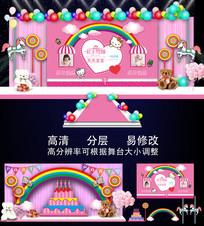 粉色宝宝宴主题背景