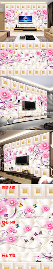 粉色花卉新中式欧式电视背景墙