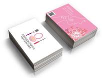 粉色化妆品名片 CDR