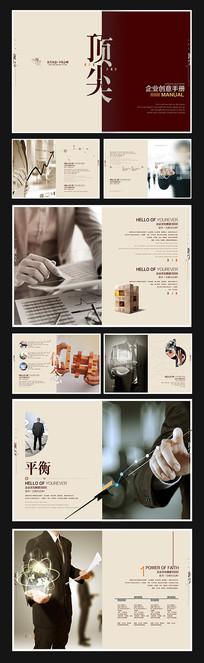 高端红色企业创意画册